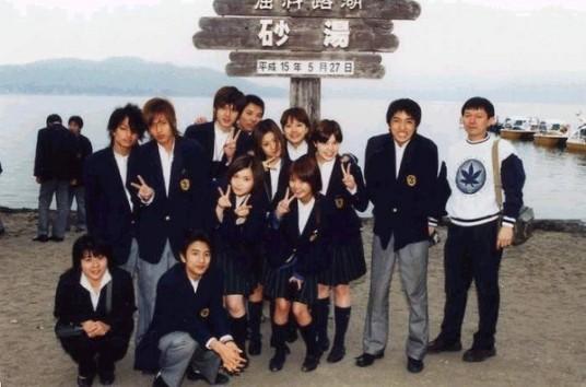 highschooltrip.jpg
